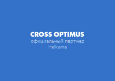 cross optimus