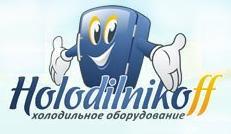 holodilnikoff