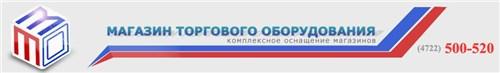 magazin-torgovogo-oborudovaniya-1