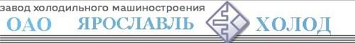 oao-yaroslavlholod