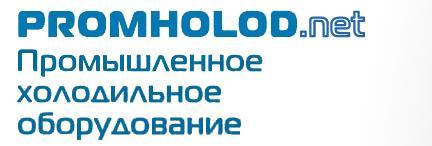 promholod-net