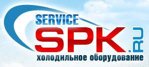 servis-spk