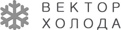 vektor-holoda
