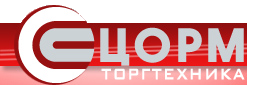 zao-corm-torgtehnika